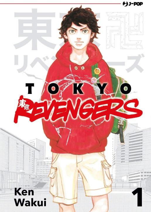takemichi hanagaki tokyo revengers