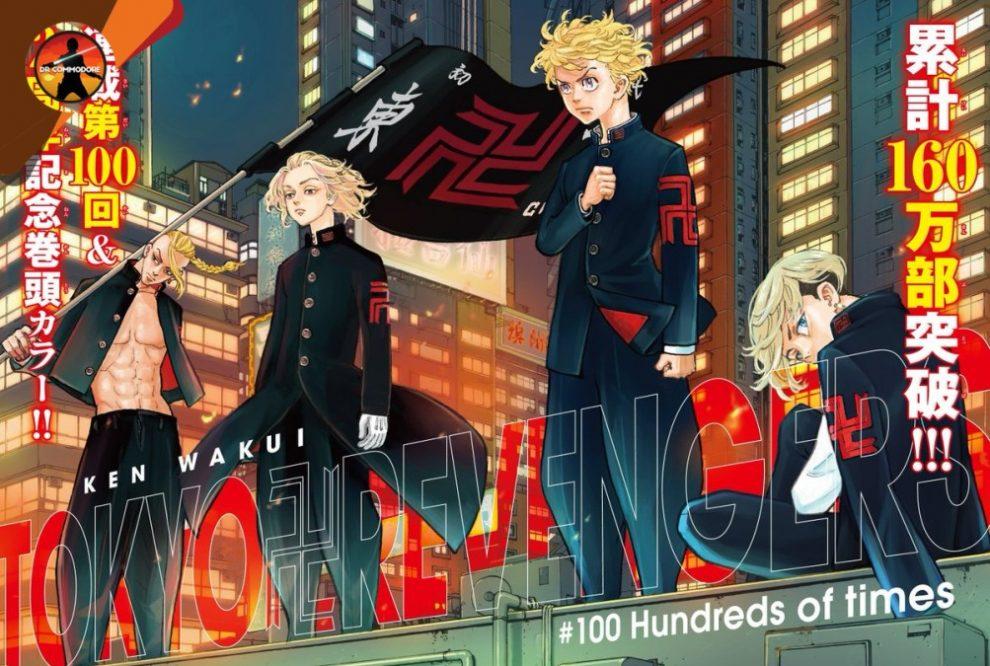 tokyo revengers prime impressioni