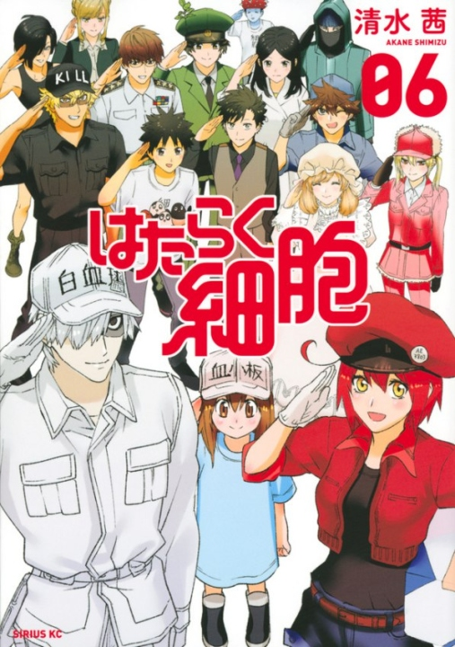Cells at Work 6 Limited Edition - Star Comics, Star Days 2021
