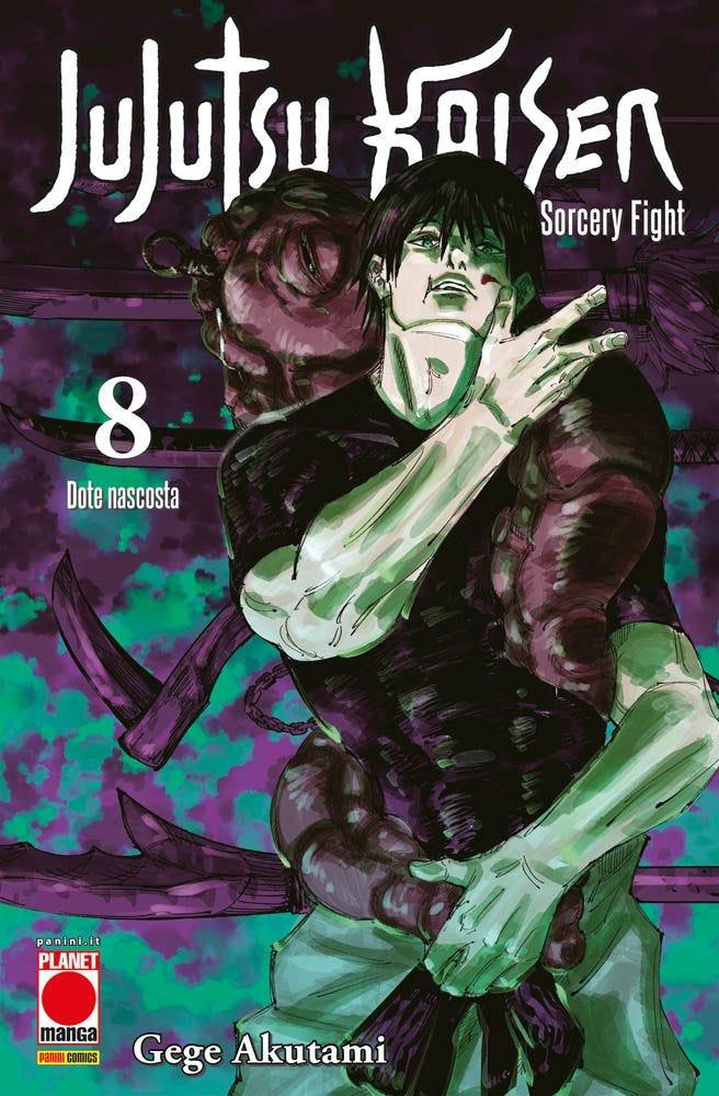 planet manga - jujutsu kaisen 8