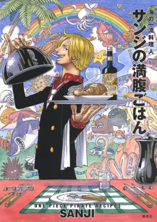 One Piece - Le Ricette Piratesche di Sanji - Star Comics, Star Days 2021