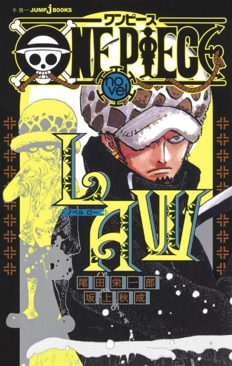 One Piece Novel Law (romanzo) - Star Comics, Star Days 2021