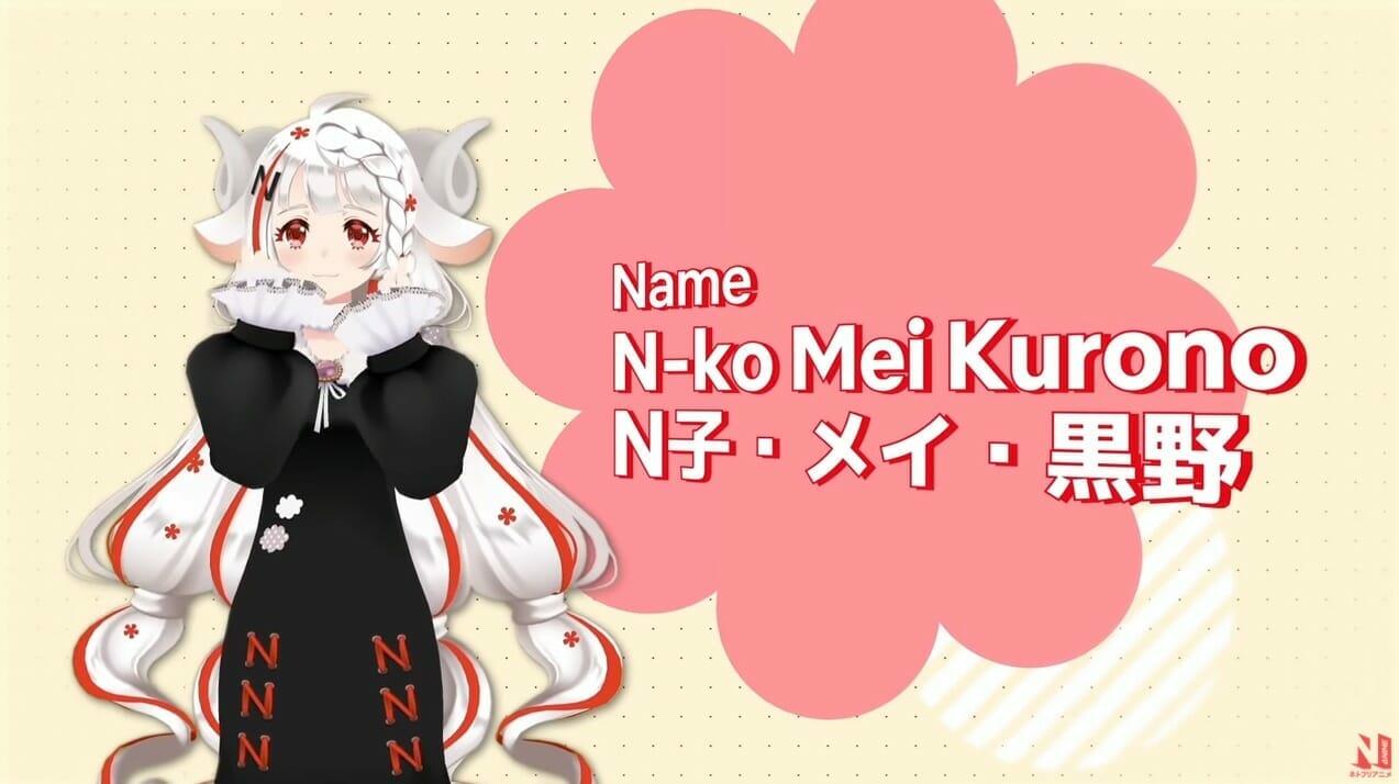 Netflix, N-ko Mei Kurono
