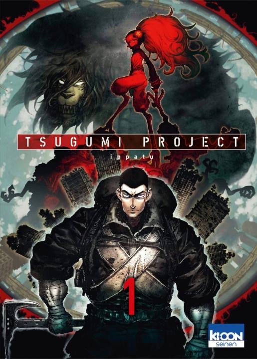 tsugumi project - j pop - j-pop