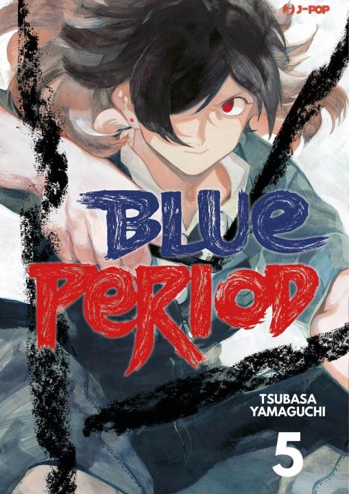 j-pop uscite di maggio: blue period