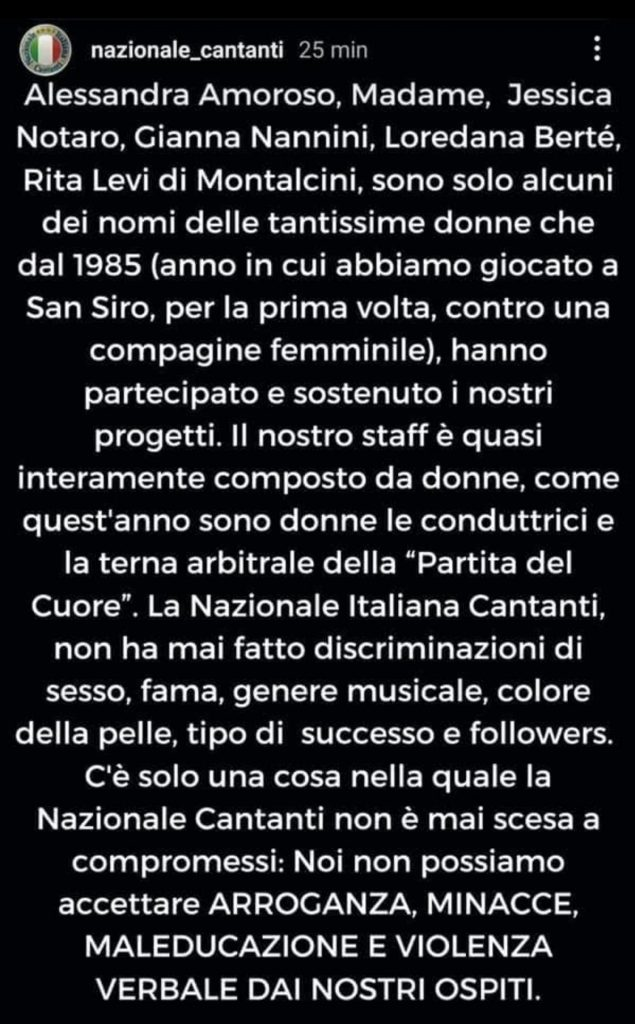 Aurora Leone Instagram Nazionale Cantanti