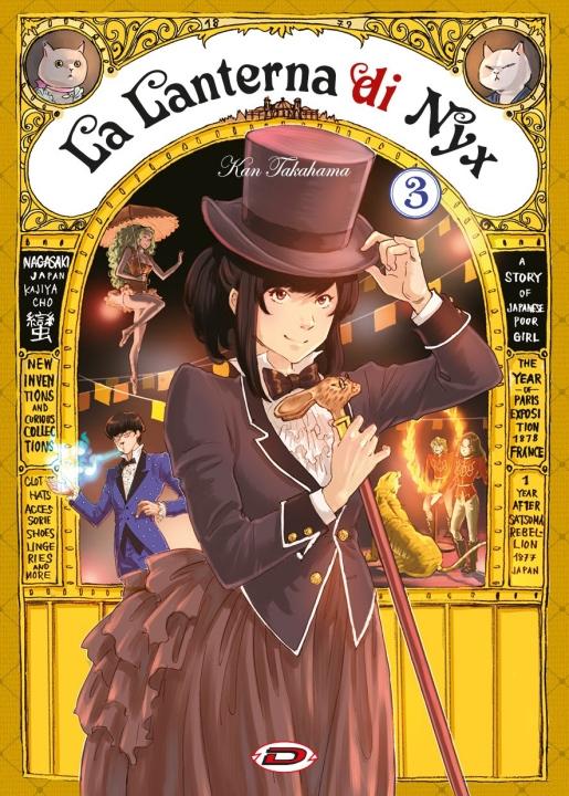 LA LANTERNA DI NYX 3  di Kan Takahama - Trad. di Asuka Ozumi - Dynit Manga