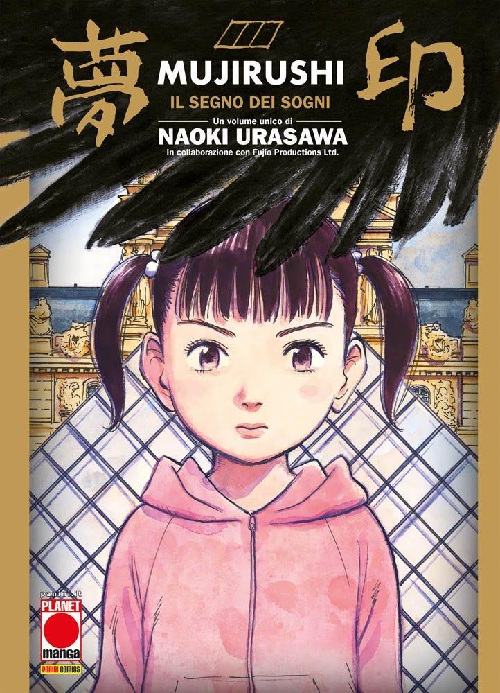 planet manga - panini comics - mujirushi - urasawa