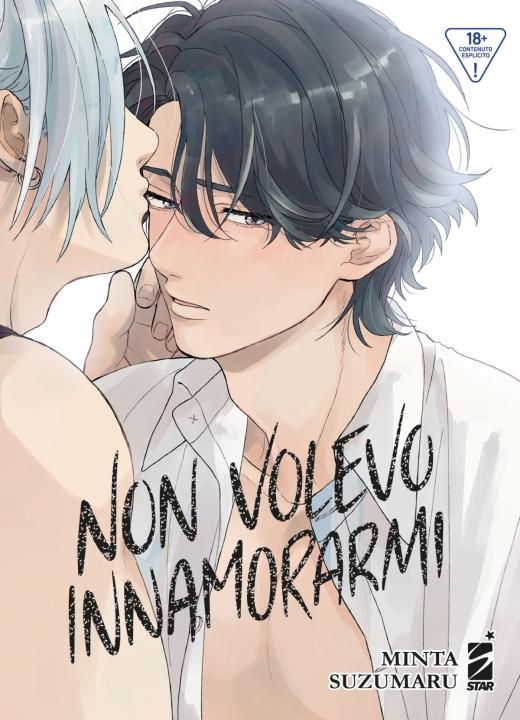 Non volevo innamorarmi, Minta Suzumaru, Star Comics, storie a tema LGBT
