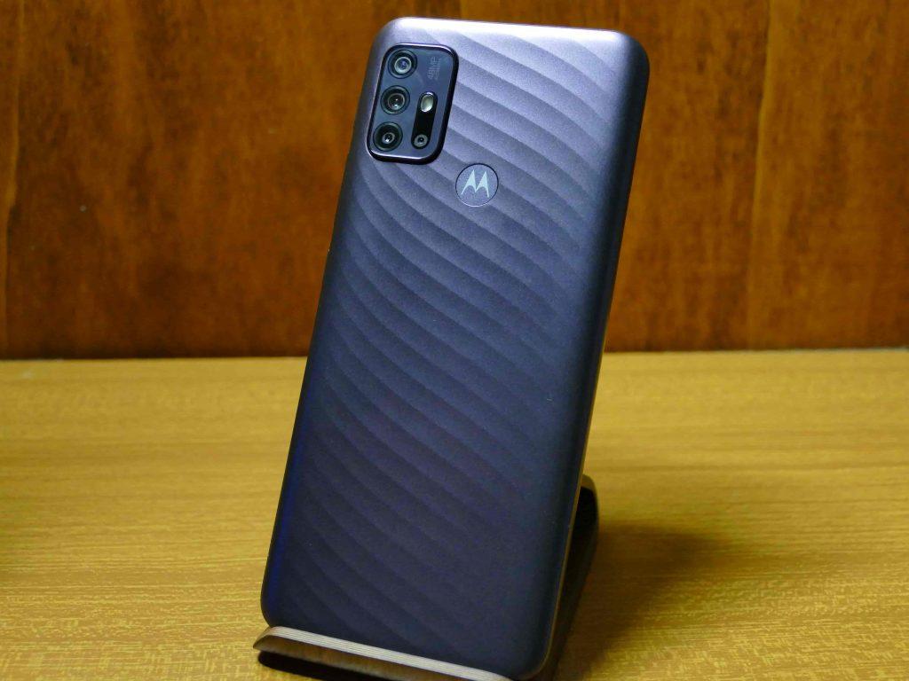 Motorola Moto G10 posteriore
