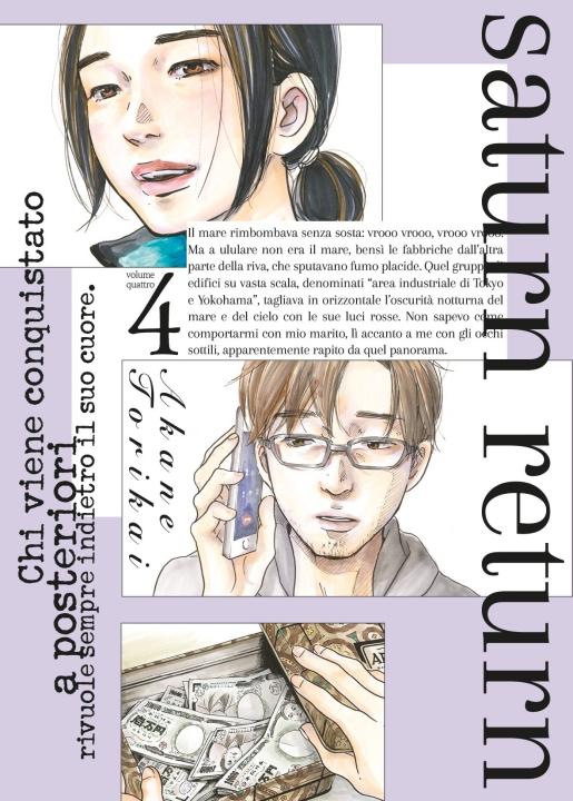 SATURN RETURN 4 di Akane Torikai - Trad. di Asuka Ozumi - Dynit Manga