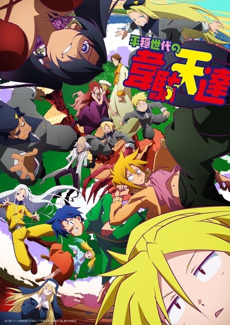 anime, Idaten, Getter Robot, Villainess