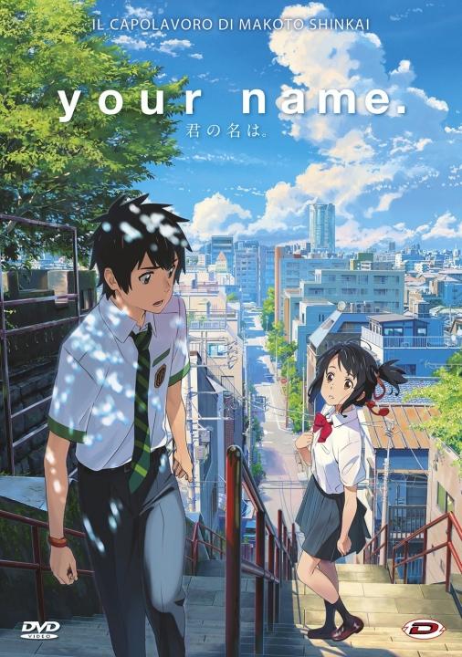 Il Giardino delle Parole e your name. di Makoto Shinkai