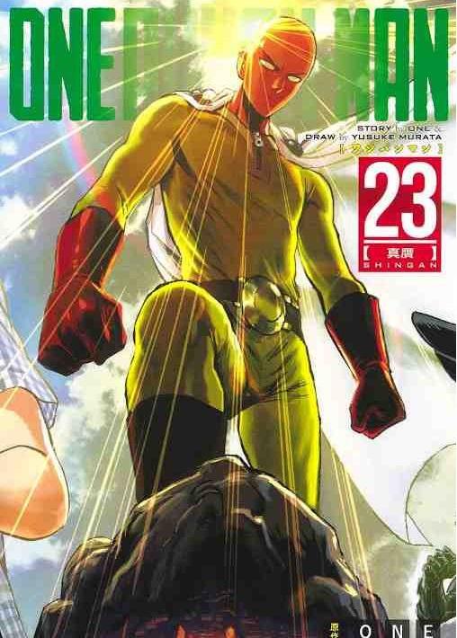 planet manga - panini comics - one punch man