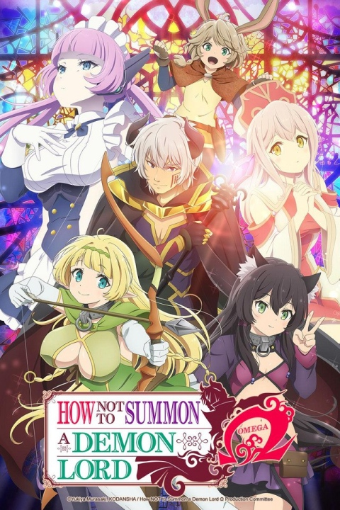 Pekora, How Not to Summon a Demon Lord