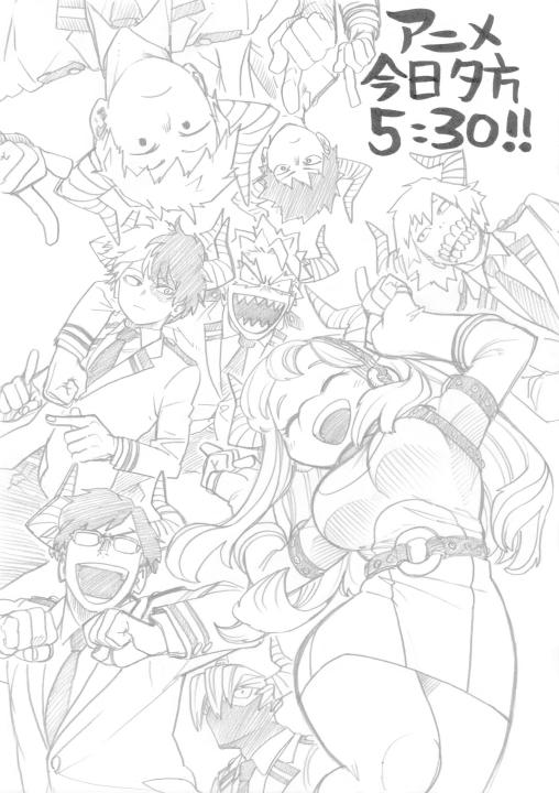 My Hero Academia Horikoshi Sketch
