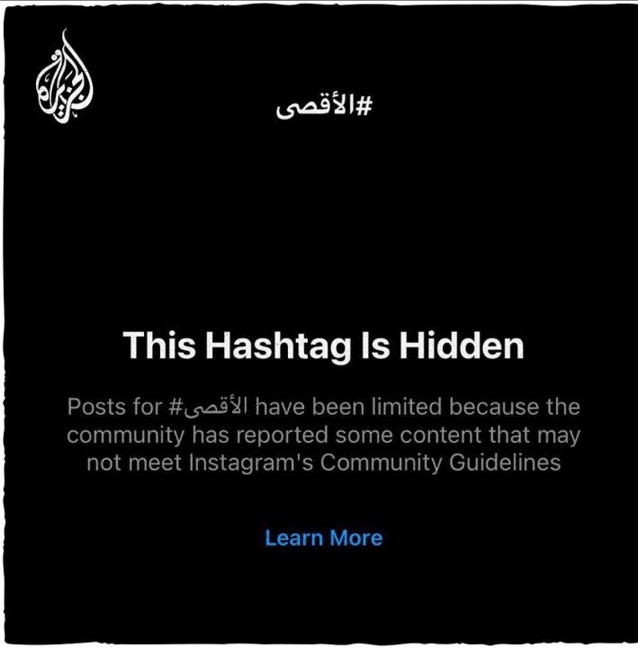Instagram ban Al-Aqsa israele palestina