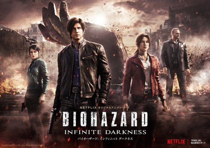 Resident-Evil-Infinite-Darkness-