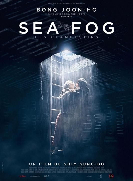 Bong-Joon Ho, Sea Fog
