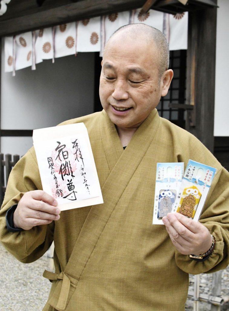 Jujutsu Kaisen, Ryomen Sukuna