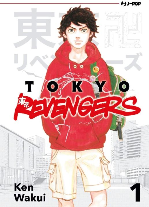 Tokyo Revengers, volume 1, J-Pop