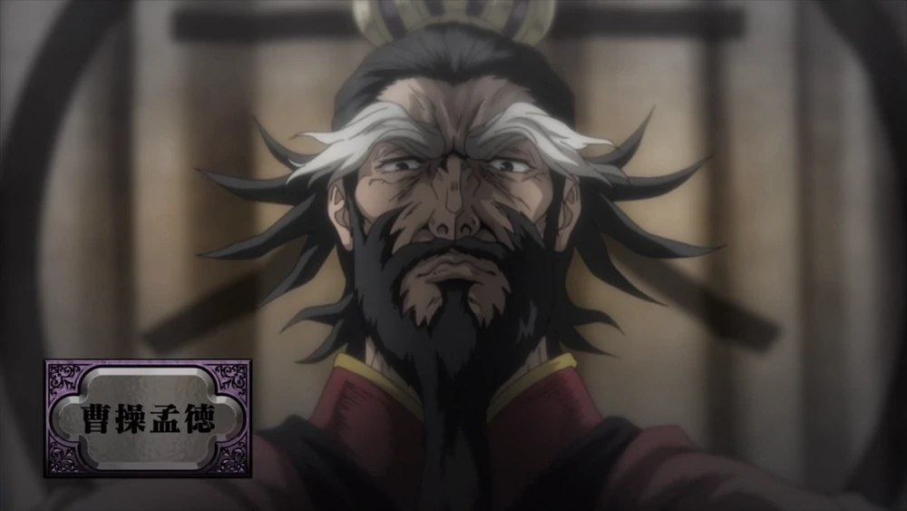 Cao Cao in Record of Ragnarok (Chi è Lu Bu)