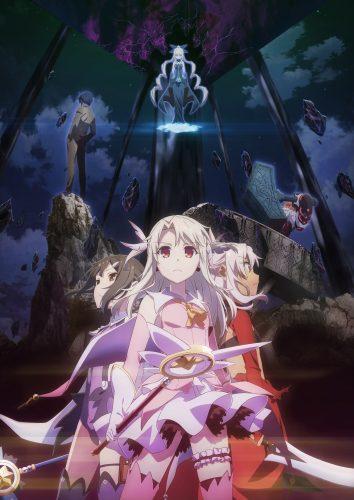 Fate/Kaleid Liner Prisma Ilya