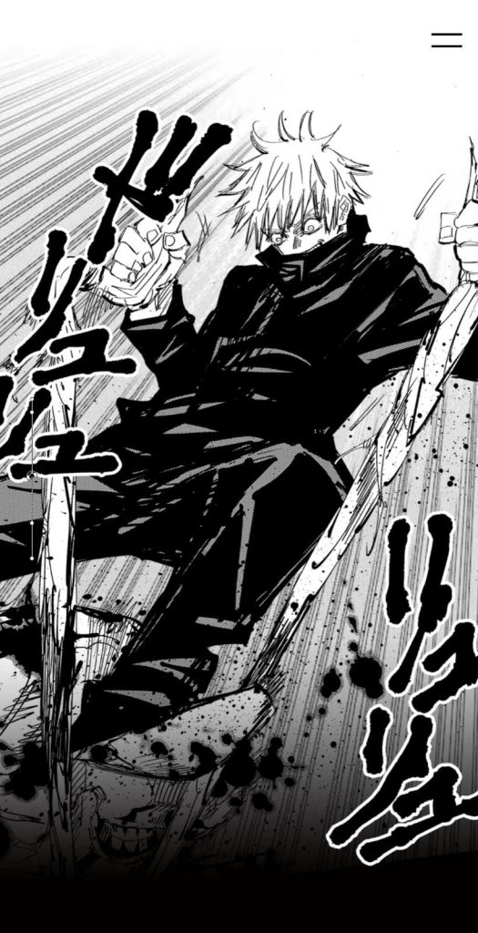 Jujutsu Kaisen Satoru Gojo