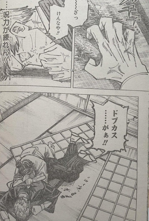 Jujutsu Kaisen spoiler capitolo 152