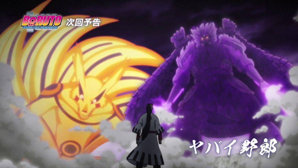 naruto sasuke jigen - boruto