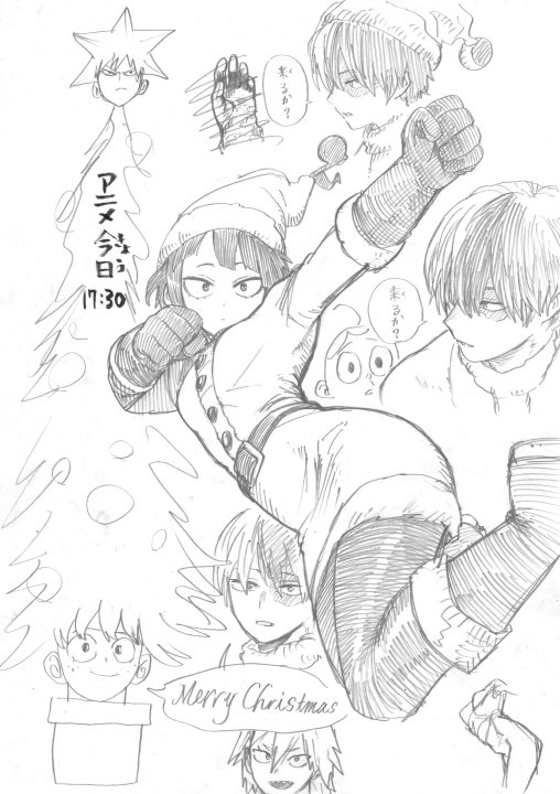 horikoshi sketch My Hero Academia 5x13