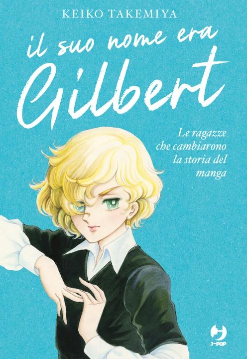 Keiko Takemiya, Il suo nome era Gilbert