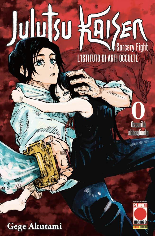 manga amazon