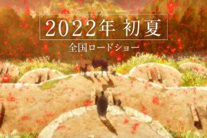 Inu-Oh, nuovo film di Masaaki Yuasa
