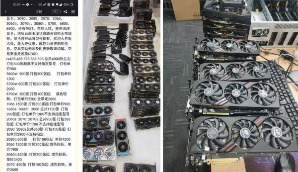 Cina mining rtx 3060