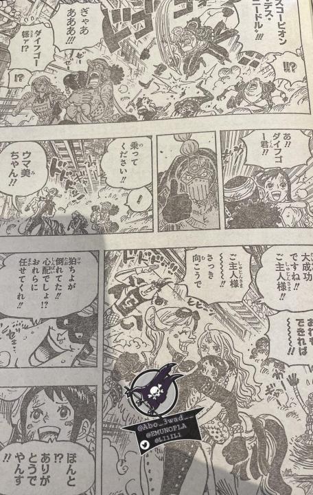 One Piece 1018 spoiler