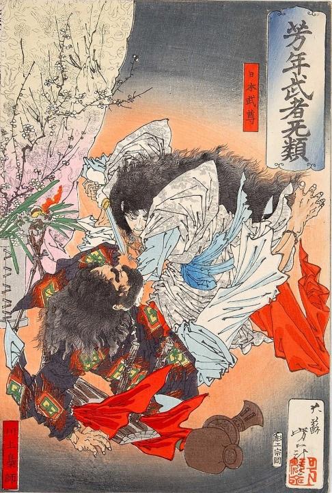 Yamato Takeru, ispirazione per Yamato di One Piece