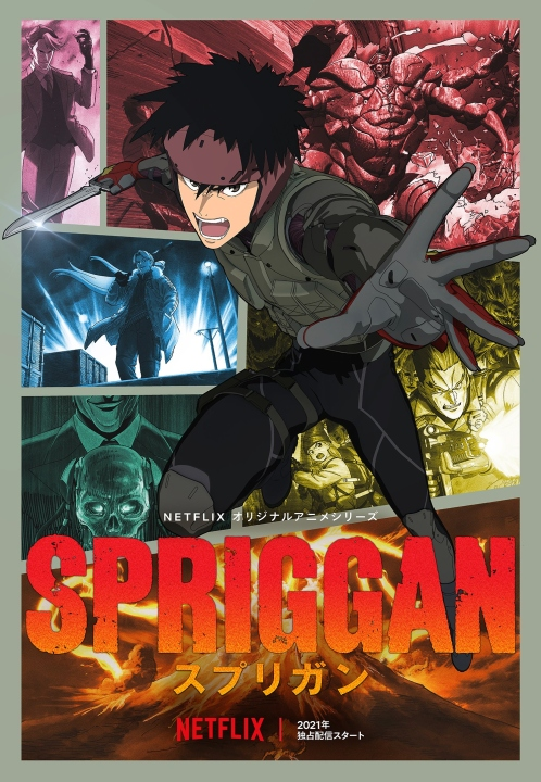 Netflix, Baki, Spirggan