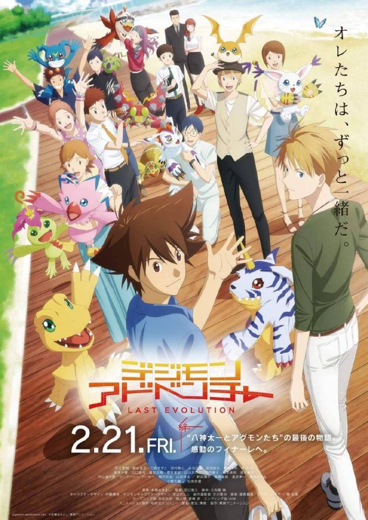 Anime Factory