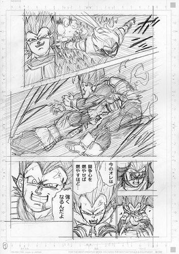 Dragon Ball Super 75 spoiler