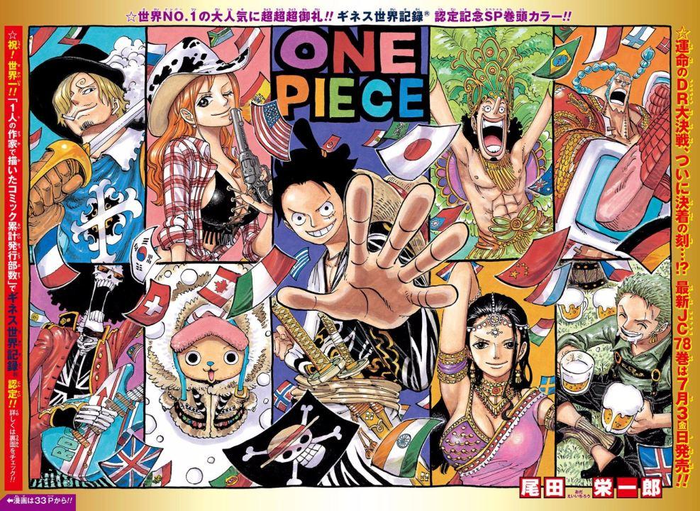 One Piece 1021 Nico Robin, power-up