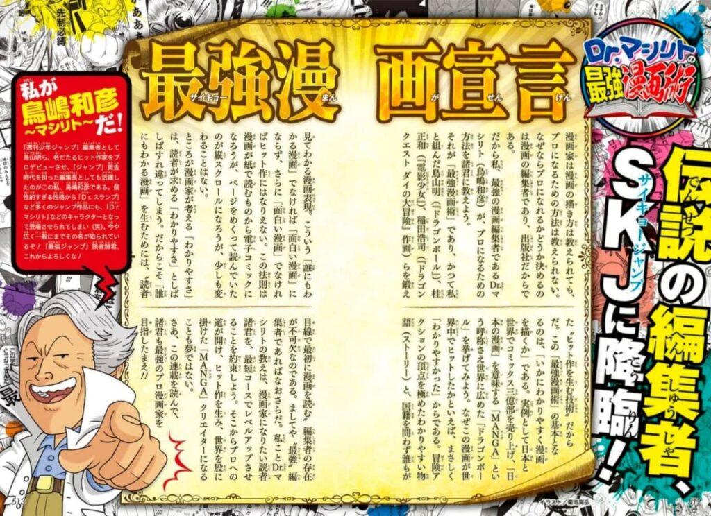 dragon ball - goku