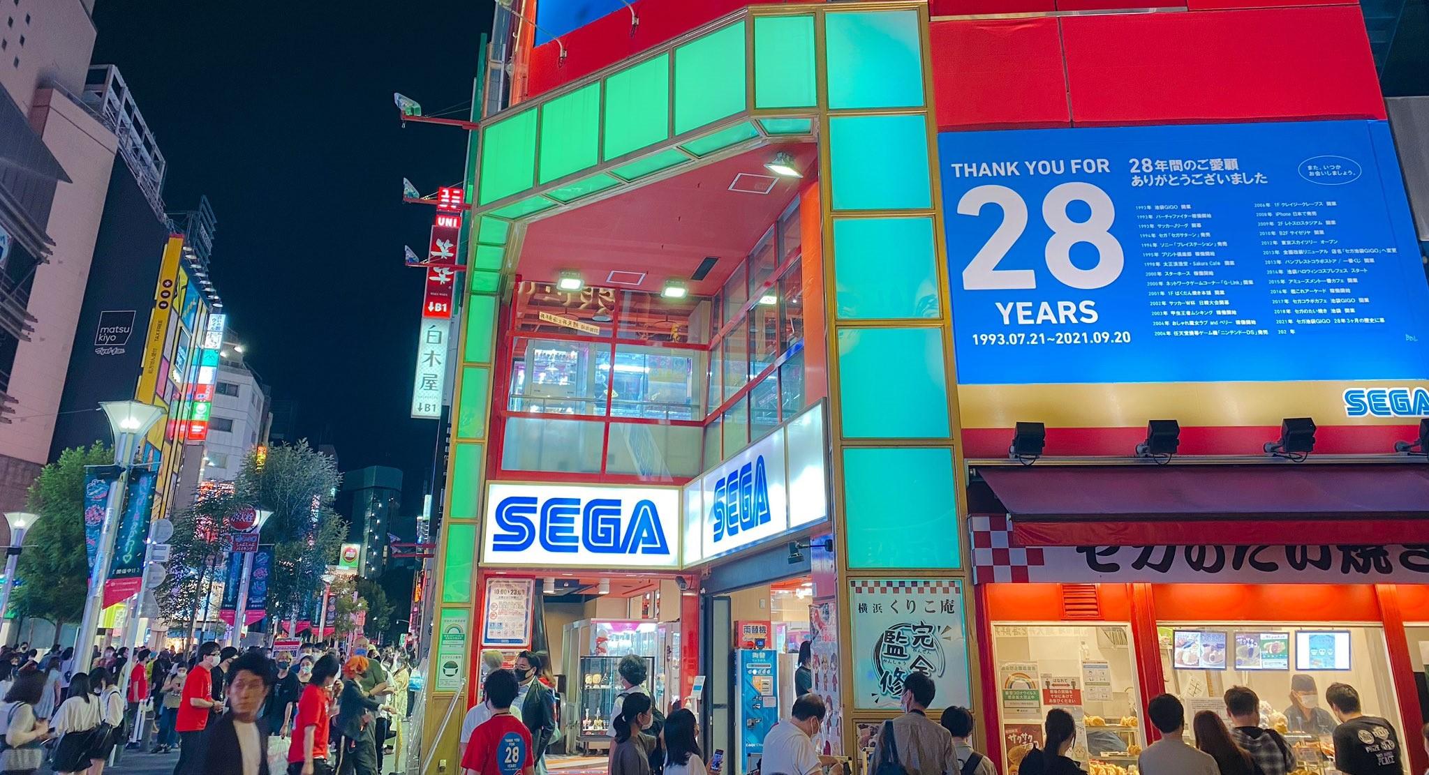 sega-arcade-chiusura
