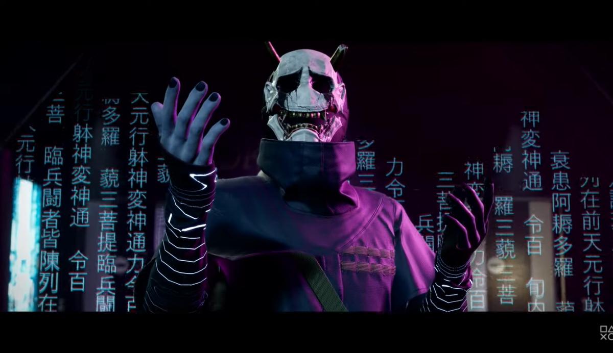 ghostwire-tokyo-pg