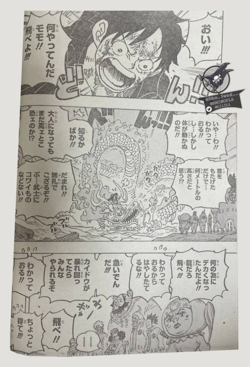 one piece 1025 spoiler yamato kaido momonosuke