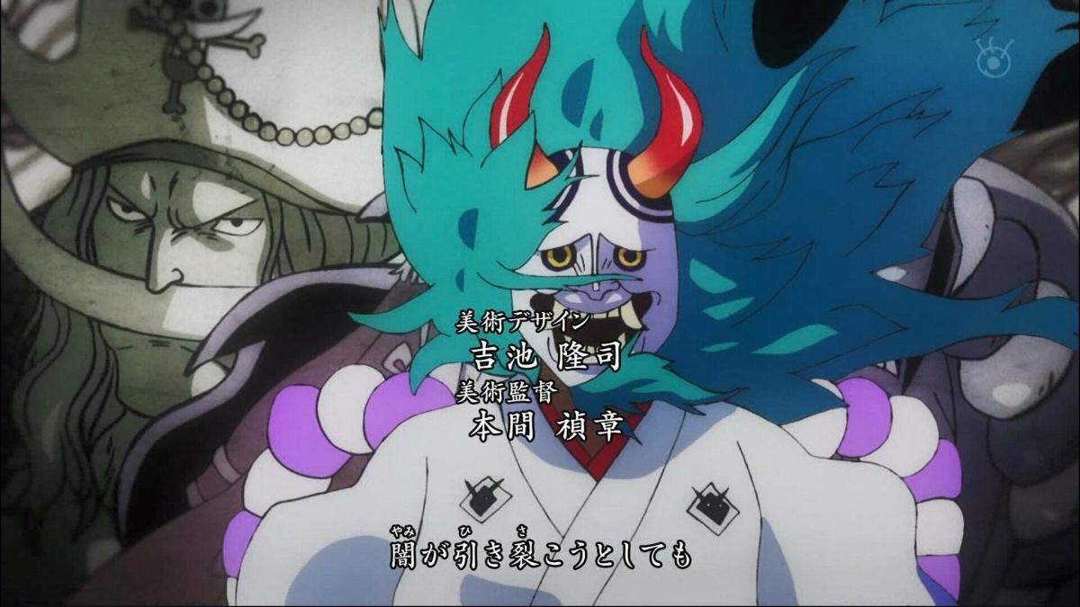 one piece yamato maschera