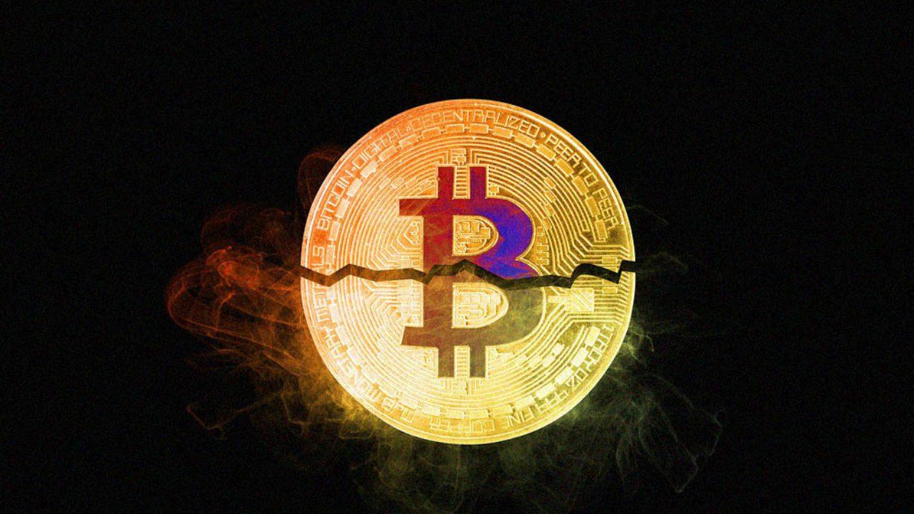 Bitcoin Minato