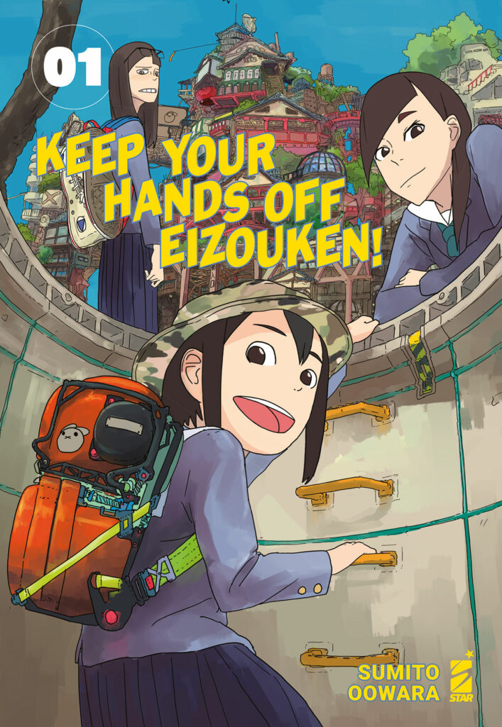 keep-your-hands-off-eizouken