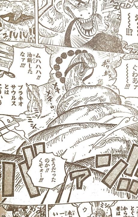 one piece 1028 spoiler queen attacca sanji