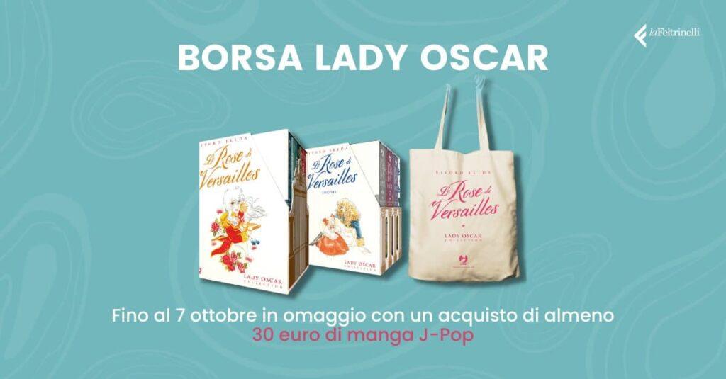 lady oscar - feltrinelli